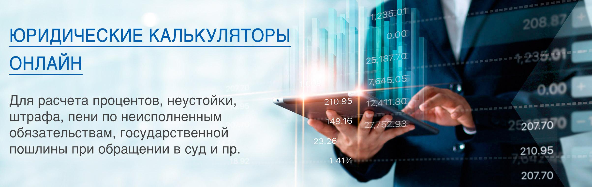 потребительский кредит в москве без справок